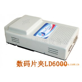 数码片夹三影LD6000
