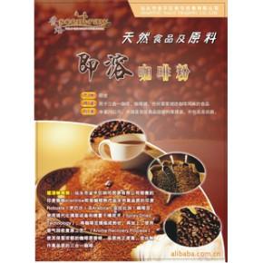 碳烧风味速溶纯咖啡粉 速溶咖啡粉