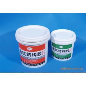 有质量保证的加固材料灌缝胶及工程承包