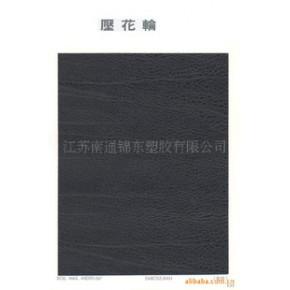 真空革 真空革 900(g/m2)