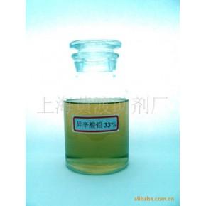 HDZHV-5 催干剂