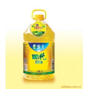 来自云南,可以品尝阳光的味道