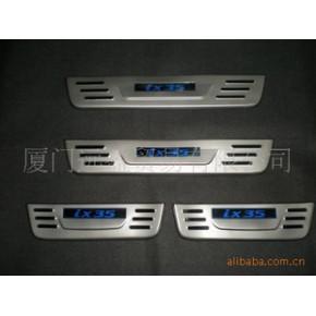 现代IX35LED冷光门槛条/IX35专用不锈钢
