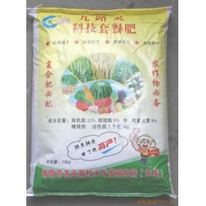 长期供应优质1+1换田喜地配方肥 肥料 化肥1+1