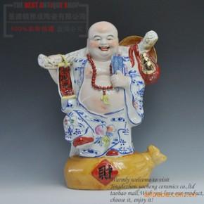 景德镇陶瓷器 雕塑人物瓷 《招财进宝》摆件家居
