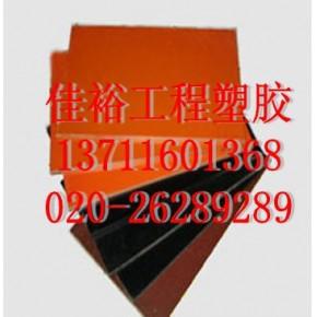 电木板═∮═电木板▁∮▁电木板→∮←电木板