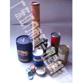 挂历筒 马口包装罐 食品纸桶 纸管