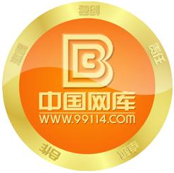 中国网库保定分公司