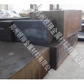 718模具钢2738锻件舞钢产预硬40HRC预硬超厚模块