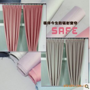 优质防辐射面料批发 金属纤维防辐射面料批发