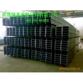 江西冶金 南昌金属材料 H型钢