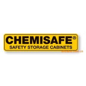 意大利CHEMISAFE进口实验室气瓶柜