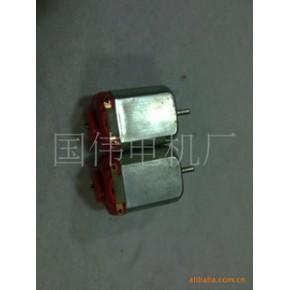 130微电机微型电机直流电机微型马达