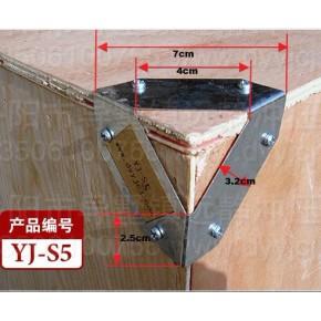 木包装箱专用木箱铁包角【用于木箱加固】YJ-S5