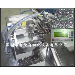 CCD尺寸检测机