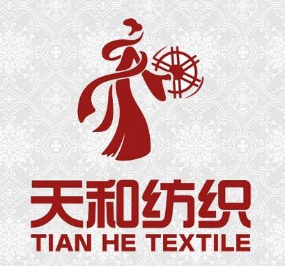 福建省天和纺织实业有限公司