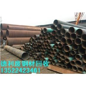 北京建筑钢材回收公司