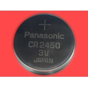 Panasonic松下CR2450纽扣电池