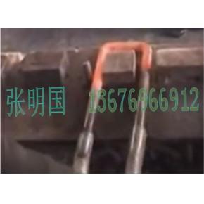 :U型螺栓折弯处高频加热机_U型螺栓折弯加热锻造专用