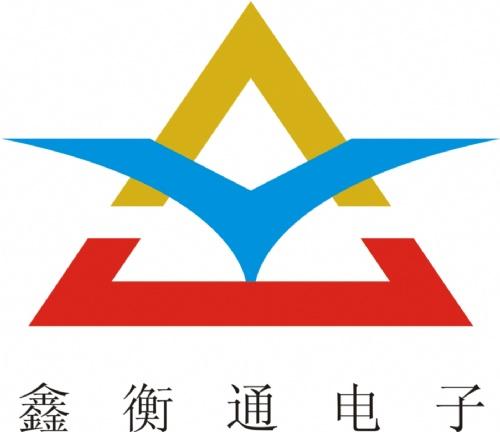 南京鑫衡通电子科技有限公司