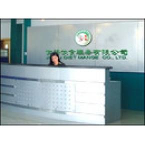 承接各类食堂承包服务广东佳裕饮食服务有限公司合作省心放心80
