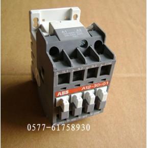 A12-30-10交流接触器 ABB品牌 浙江厂家