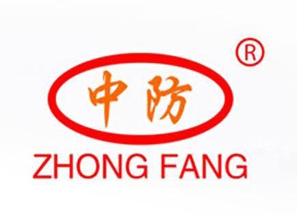 沧州中防科技有限公司