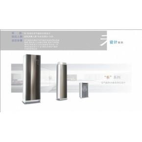 专业提供空气能产品设计,外观设计,结构设计,创新设计等