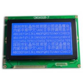 240128点阵屏蓝底白字带中文字库和触摸屏