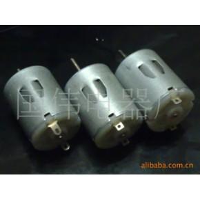 280#20125微电机微型电机直流电机