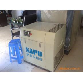 螺杆空压机。空气压缩系统。进口空压机。
