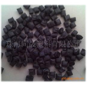 供优质黑色PPO/PPE加纤20%-30%粒!