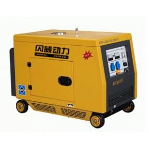 shwil闪威(美国)10KW静音柴油发电机