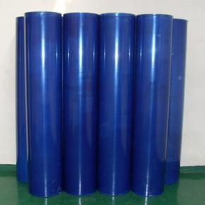 PVC明兰保护膜 蓝色保护膜