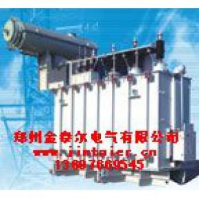 电力变压器(35kV级电力变压器)