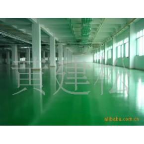 福州厦门混凝土密封固化剂、研究、生产、批发销售