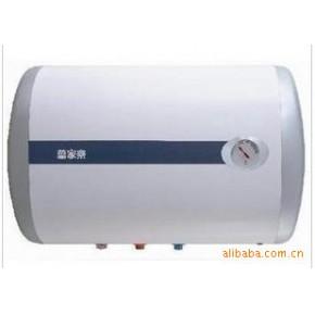 万家乐批发电热水器WD42-023H