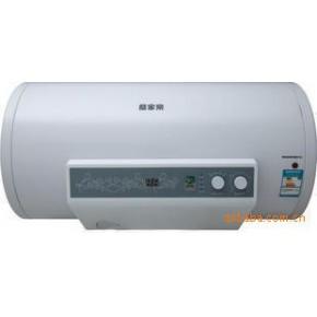 万家乐电热水器D45-HG3F