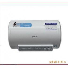 批发万家乐电热水器D55-HG3F
