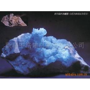 磷矿粉 沙特阿拉伯 工业级
