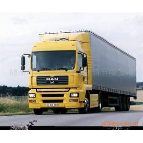金龙移动式集装厢软体车厢布料 中国驰名商标