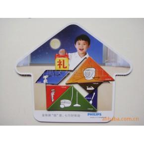 定做磁性冰箱贴 磁性贴玩具 儿童磁性贴玩具
