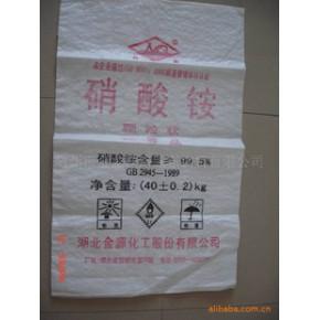 金龙集团供应化肥肥料彩印编织袋产品  中国驰名商标