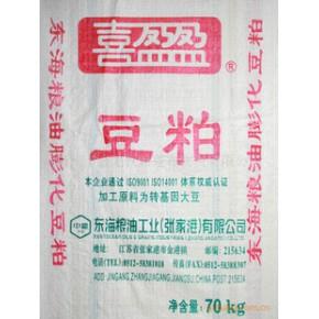大量豆粕类塑料编织袋产品  同类质量中好
