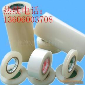保护膜/Protective film  防静电保护摸