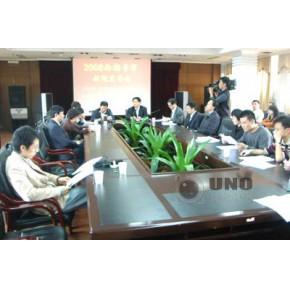 杭州优诺会议拍摄 会议现场摄影 商务活动摄影