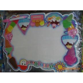 专业提供 17*25CM圆型写字板
