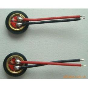驻极体电容式传声器 平和