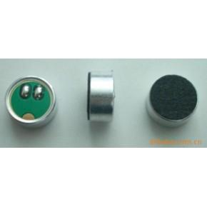 批发供应驻极体电容式传声器