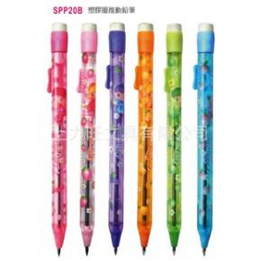 推动铅笔、铅笔、自动铅笔、笔芯、铅芯盒、削笔器